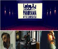 الأربعاء.. سينما «زاوية» تعلن تفاصيل بانوراما الفيلم الأوروبي