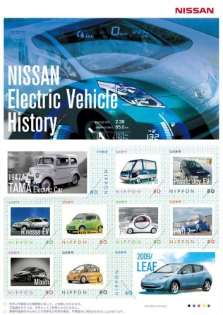 nissan_electric_vehicles_postage_stamps