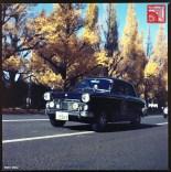 Nissan Bluebird 312