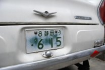 1976 Japanese license plate