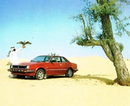 1983calendar17_HondaPreludeMk1