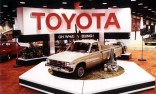 1983 Chicago Auto Show Toyota Trucks