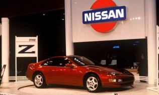 1989 Chicago Auto Show Nissan 300ZX Z32