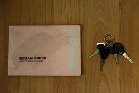 1990 Nissan 240SX 18