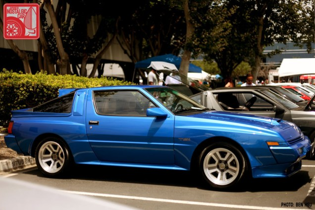 004-9608_Mitsubishi Starion Chrysler Conquest