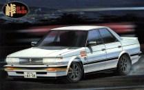 Fujimi Touge Toyota Chaser GX71