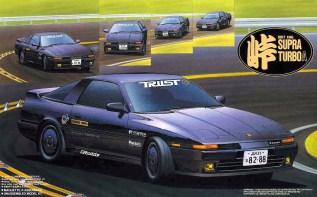 Fujimi Touge Toyota Supra MA71