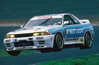 Nissan Skyline R32 GTR Group A FET