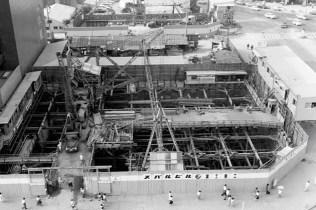 Subaru Building 1964