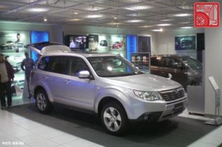 Subaru Showroom 2008
