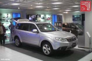 Subaru Showroom 2008