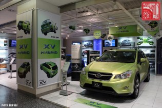 Subaru Showroom 2013 XV Hybrid