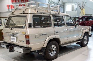 Toyota Land Cruiser FJ62 25