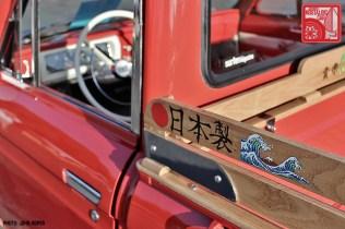1041-JR1089_Datsun 520 pickup Tsunami