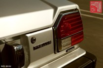 035-3651_HondaPrelude-1g