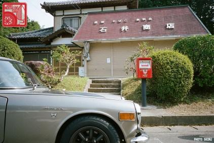 JNC_Grand_Touring-Boso_Hanto-51