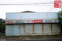 JNC_Grand_Touring-Boso_Hanto-53
