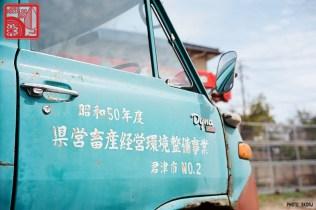 JNC_Grand_Touring-Boso_Hanto-77