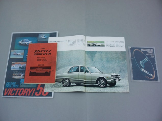 1970 Nissan Skyline GT-R sedan PGC10 24