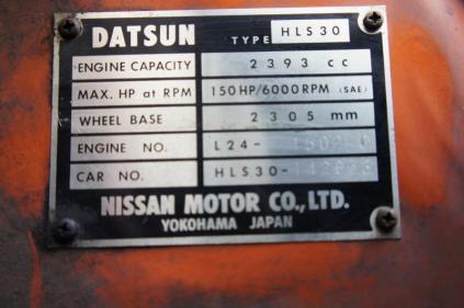 1973 Datsun 240Z 142953 18