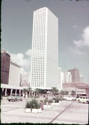 Hong Kong 1975 building