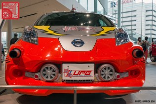 15_Nissan Leaf Ultraman