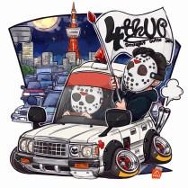 Toyota Crown S130 Wagon