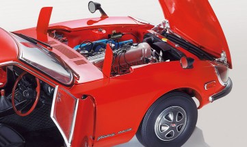 Nissan Fairlady Z S30 subscription model engine