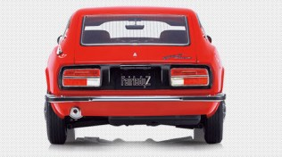 Nissan Fairlady Z S30 subscription model rear