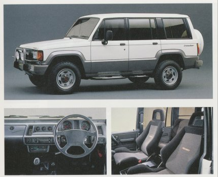 kidney, anyone? 1989 isuzu bighorn irmscher r | japanese nostalgic car