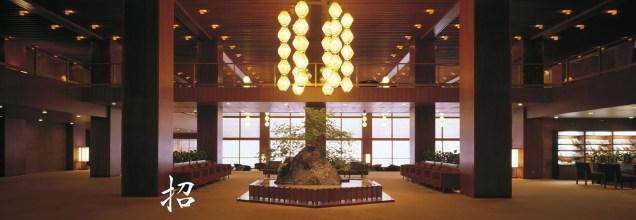 Hotel Okura 22