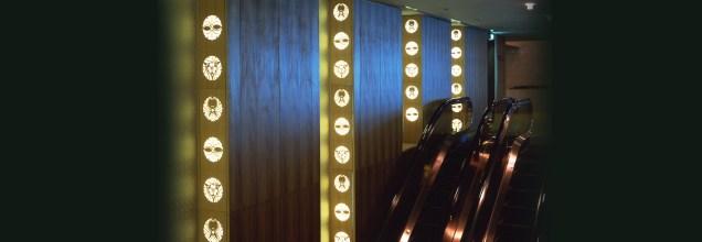 Hotel Okura 26