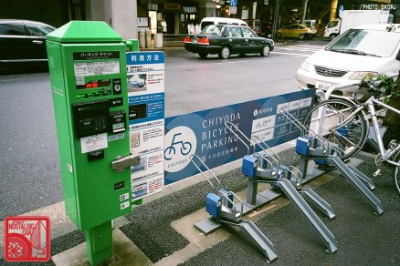 Parking in Japan 04 Pay As You Go - bicycle payment box