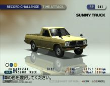 Tokyo Xtreme Racer Drift 2 Nissan Sunny Pickup