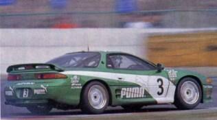 Mitsubishi GTO N1 Puma 03