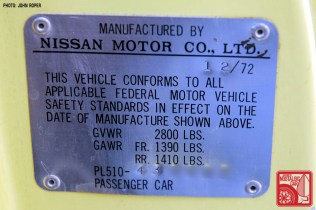 1973 Datsun 510 177s