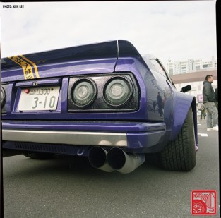 205-KLHslbld315s_NissanFairladyZ-S130-bosozoku