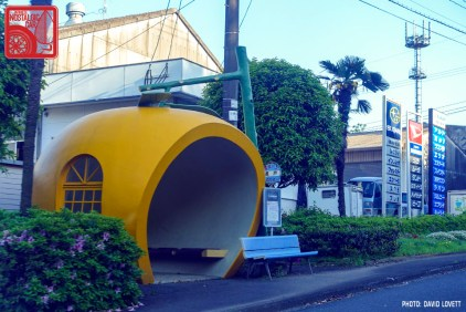 2227_Konagai fruit bus stops