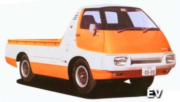 1973 Nissan EV4 Concept