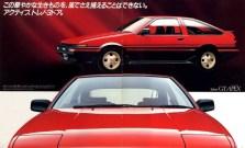 jp1983Trueno_brochure03-640x385
