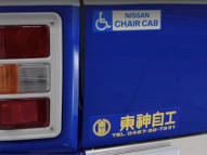 1978 Nissan Caravan Chair Cab restoration 13