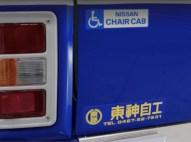 1978 Nissan Caravan Chair Cab restoration 13