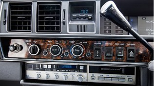 1987 Nissan President 06