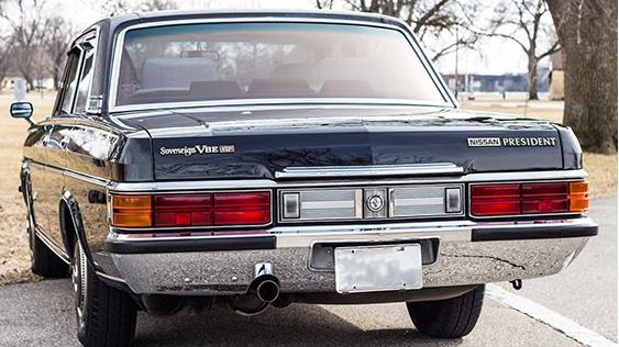 1987 Nissan President 27