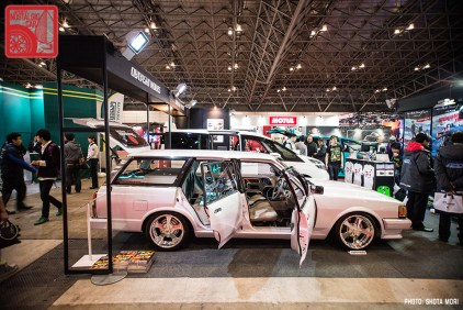 223-4279_ToyotaMarkII-X70