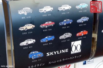 48-P2680657_NissanSkylineTimeline60thAnnivCapsule