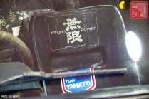 010-P2500078_HondaCivicSBRacing-Yamato1984