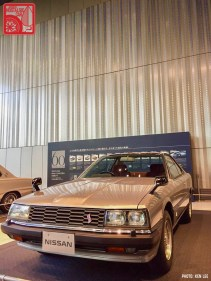 Nissan Skyline R30 Hardtop 2000 Turbo GT-E-S 60th Anniversary 02