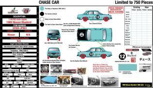 M2 Datsun 510 03 chase