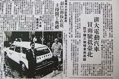 YueLoong YLN-753 Datsun 620 Wagon Tsinghua University